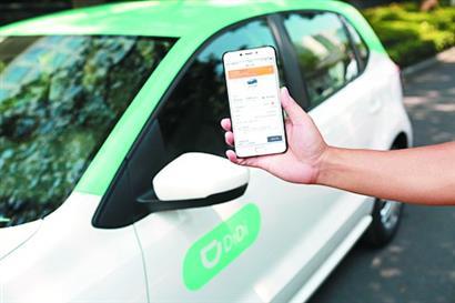 滴滴共享汽车更名为小桔租车,扩展短租服务