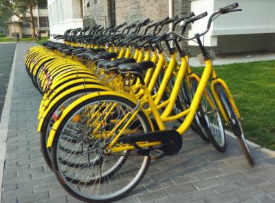 交通运输部新规:共享单车等不收取用户押金