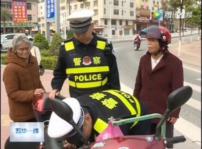五华县交警部门开展交通安全整治集中统一行动