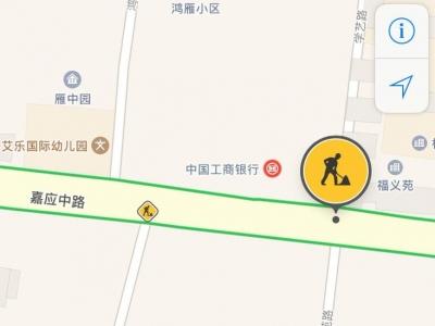 望周知!梅城嘉应中路10日至12日这些时间段将临时封闭