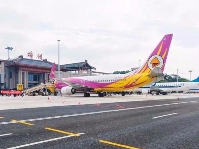 民生沟通丨听说梅县机场要搬迁究竟什么时候迁建?