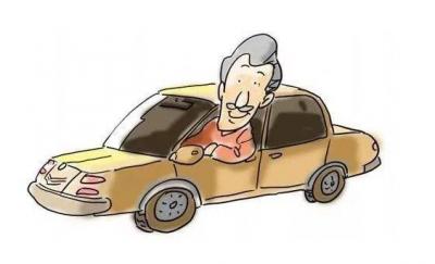 民生沟通丨70周岁以上还能开车吗?