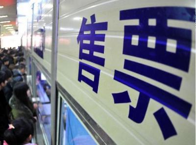 梅城客运站23日起开售清明节车票,出行购票看这里