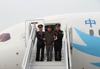 """外逃17年后,广东""""红通""""黎健雄回国投案并积极退赃"""