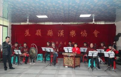 蕉岭县广东汉剧(汉乐)活动驿站今日正式揭牌成立