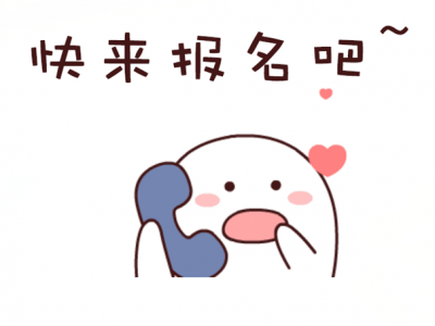 快来参加吧!2019年平远县诗书画摄作品大展赛开始啦