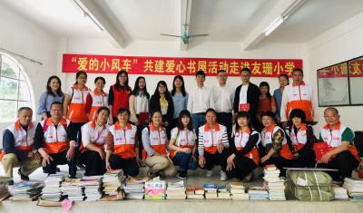 """梅县区举行""""爱的小风车""""共建爱心书屋活动"""