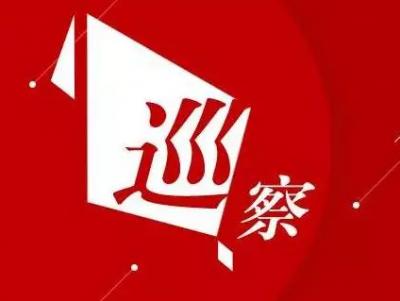 蕉岭召开十三届县委第四轮巡察工作动员部署会