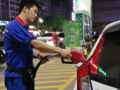 7月9日国内汽、柴油价每吨或上调约150元