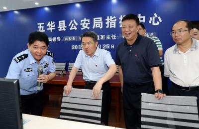 """朱少辉调研""""数字政府""""建设工作:让数据跑腿服务广大群众"""