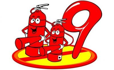 梅州市政府公布417家单位!这件事要高度重视!(附名单)