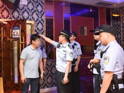 300余警力雷霆出击!兴宁警方集中清查旅馆娱乐场所