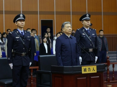 全国人大教科文卫委原副主任委员王三运受贿案一审获刑12年