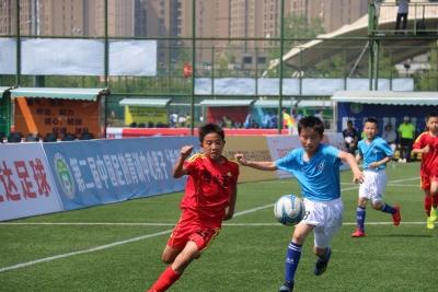 中国足协希望杯青少年足球赛收兵,梅州五华U11小将夺亚军