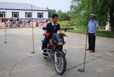 摩托车驾驶证哪里考?怎么考?要多少钱?只能帮你到这了