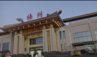 梅州V视丨官宣!梅县机场更名啦