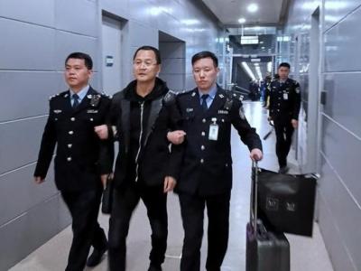 外逃25年的红通人员袁国方回国投案,赃款已追缴