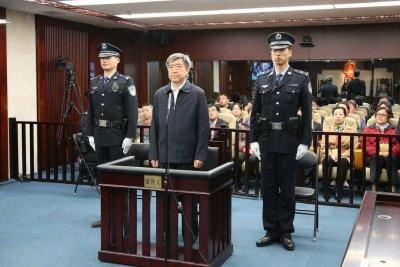 为当副省长拉票贿选!辽宁原副省长刘强一审获刑12年