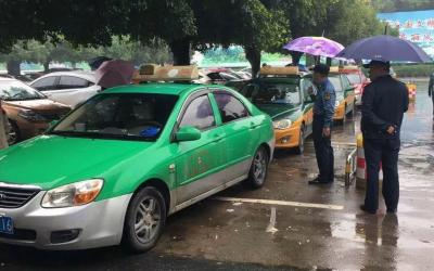 现场管控+视频抓拍!整治梅县机场出租车乱象,相关部门出手了...
