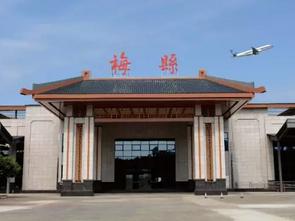 快收藏!梅州梅县机场4月航班时刻表来啦