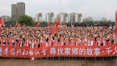寻找家乡的故事!香港梅总千人访问团抵达梅州