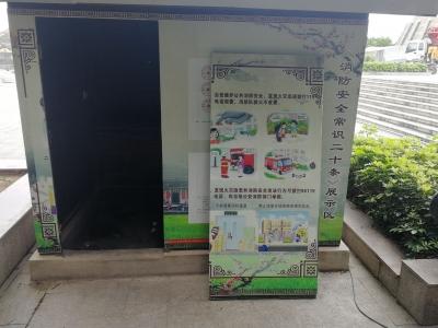 """梅城这个消防主题公园惨遭""""毁容"""",社会公德喊你""""住手""""!"""