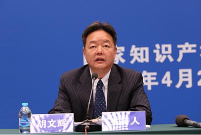 国家知识产权局谈视觉中国知识产权问题:反对以保护之名滥用