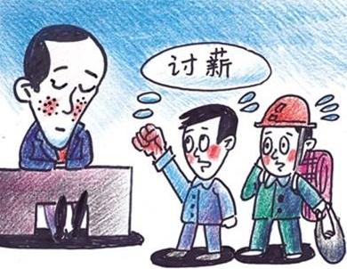 两次从浙江来梅讨薪,8名工人终拿到被拖欠30万工钱