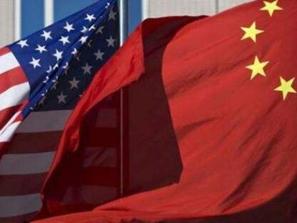 最新!美国国务院对13个中国企业或个人实施制裁