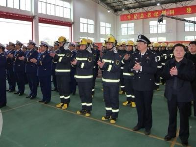 梅县区召开三防工作和消防工作会议
