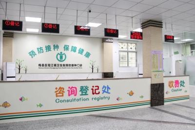 好消息!梅县再添6家5A级预防接种门诊,地点在这...