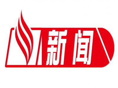 梅县区:主动作为 用心用情用功推动高质量发展