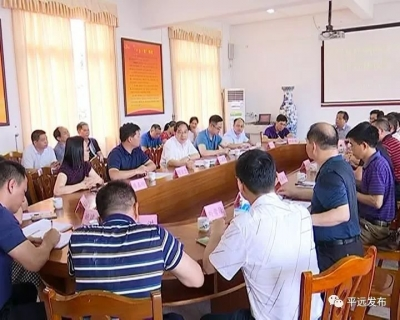省教育厅到平远县开展高考综合改革宣讲活动暨高考考前专项检查