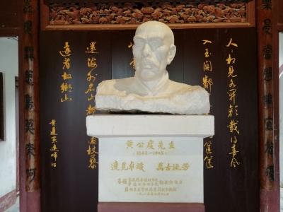 梅州V视丨新客博 新形象!中国客家博物馆两分馆向市民免费开放