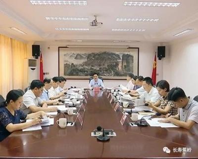 陈伟明主持召开县委常委会议:抢抓机遇主动谋划,加快实现振兴发展