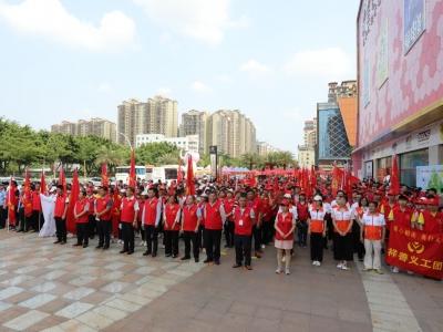 """梅县区举行""""创文""""志愿服务誓师大会"""