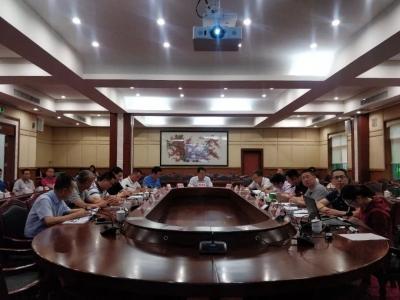 丰顺县召开汤坑至留隍快速干线工程可行性研究报告专家评审会