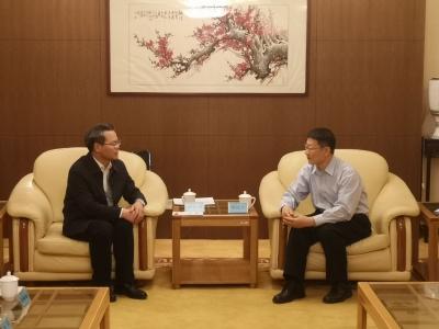 茗茶比武 韩山论鉴!首届中国梅州国际茶业精英峰会拟于9月23日举行