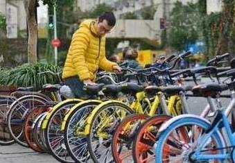 六部门:共享单车企业原则上不收取用户押金