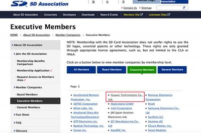 SD存储卡协会恢复华为成员资格