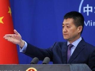 美国将华为列入管制清单,外交部:中方将进一步采取必要措施