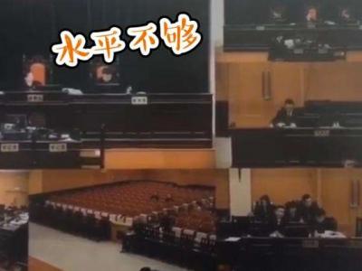 """女法官批律师""""水平不够"""",广东高院通报:予以诫勉"""