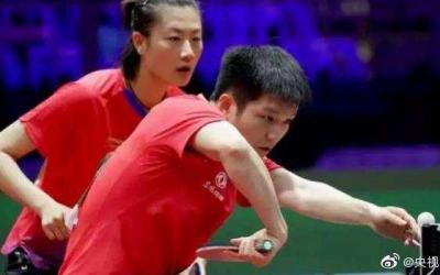 爆冷!中国乒乓球公开赛樊振东/丁宁不敌朝鲜组合出局