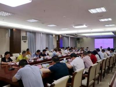 大埔召开迎接创建国家卫生县城省级技术评估工作会议