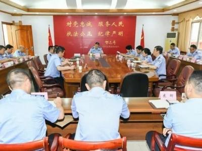 梅江公安分局召开专题会议传达贯彻习近平总书记重要讲话精神