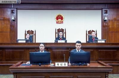 原国家食品药品监督管理总局副局长吴浈受贿、滥用职权案一审开庭