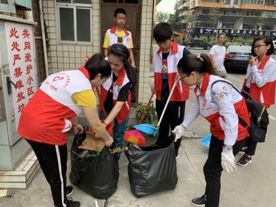 打造有温度的志愿之城!梅江区亲子志愿者齐心协力扮靓家园