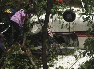 墨西哥一架失联飞机被找到:已坠毁,14人遇难