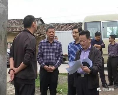 省生态环境厅粤北生态环境保护监察专员办公室一行来平调研