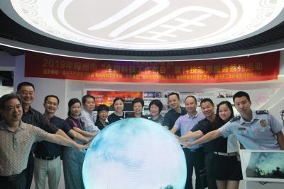 授旗!梅州市科技志愿服务活动启动,将深入基层提供科技服务